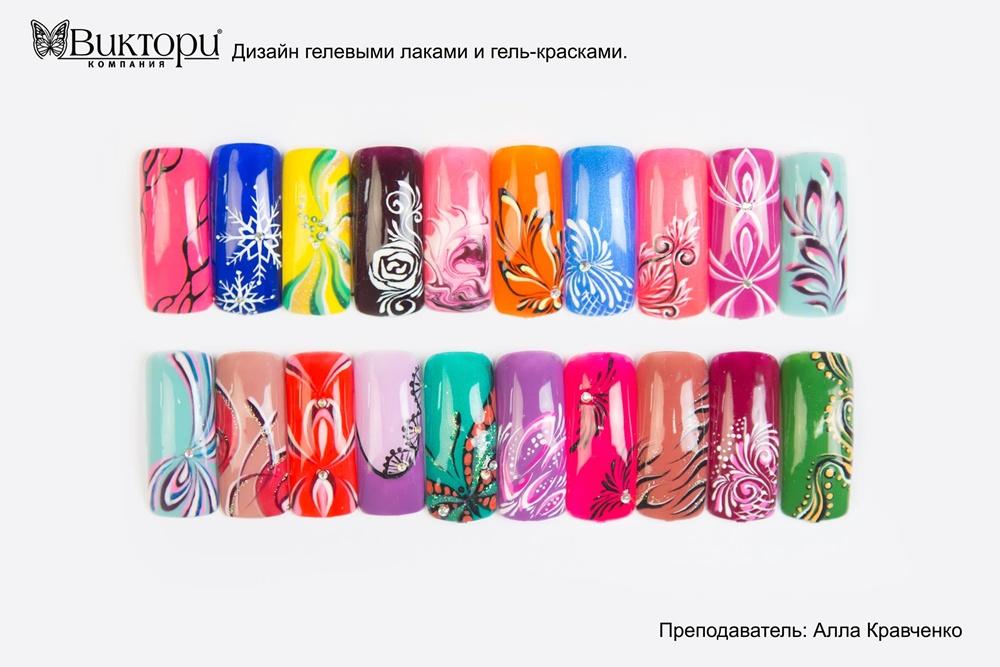 Дизайн ногтей гель-краской видео