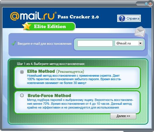 Mail crack ru yandex ru.